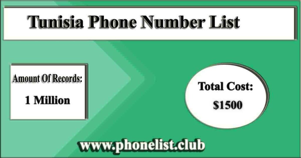 Tunisia Phone Number List